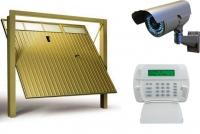 Automação e Segurança Eletrônica !